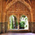 alhambra-inside-view