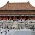 forbiden-city-china