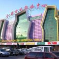 Golden-Resources-Mall-china