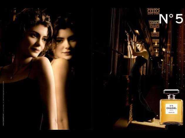 Chanel-N-5-Womens-Perfume