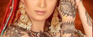 New Wedding Mehndi Designs